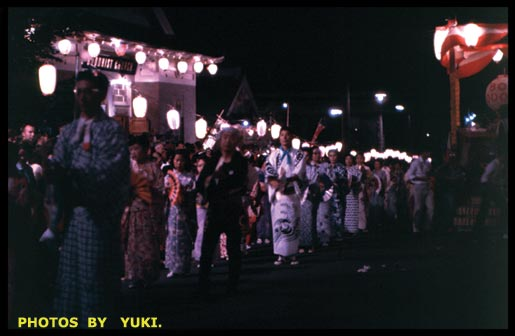 Seattle bon odori in the 1960's!