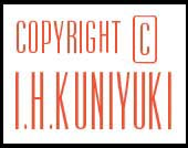 Copyright I.H.KUNIYUKI, All Rights Reserved.