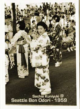 sachiye-bon1959_w.jpg //Photo by YUKI